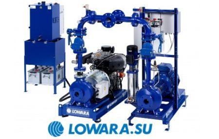 В числе большого ассортимента линеек водонапорного оборудования компания Lowara предлагает вниманию потребителей профессиональные специализированные противопожарные насосные станции серии GEN. Агрегаты […]