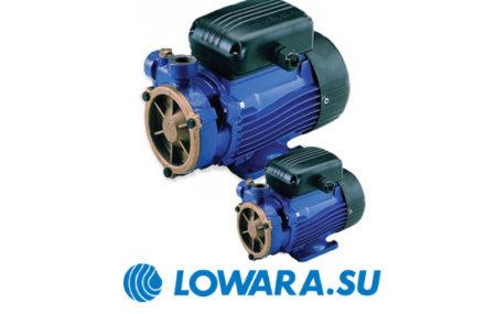 Линейка моделей насосного оборудования компанииLowara серии P, PAB, PSA характеризуется широтой своего функционала, прекрасными показателями мощности и надежности в сочетании […]
