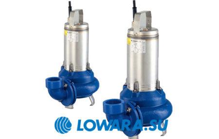 Серия DL водонапорного оборудования от компании Lowara представлена высокофункциональными агрегатами, которые предназначены для перекачки сильнозагрязненных жидкостей с диаметром твердых включений […]