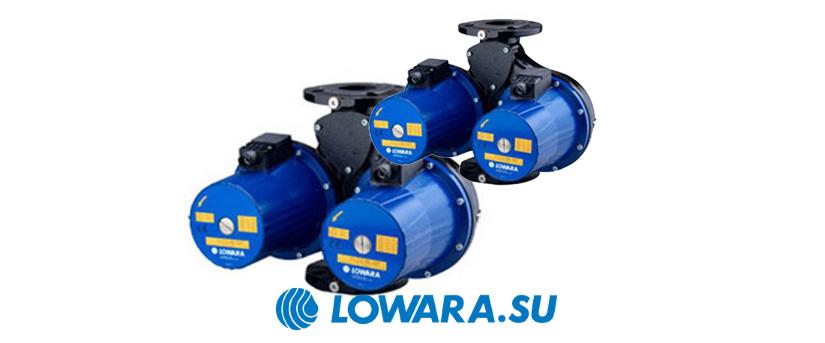 Циркуляционные насосы с мокрым ротором Lowara FLC