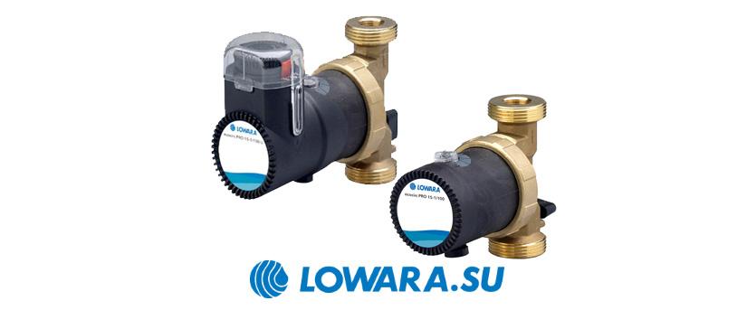 Циркуляционные насосы Lowara ecocirc PRO