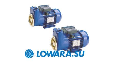 Ведущая конструктивная особенность насосного оборудования итальянского производителя Lowara серии SP состоит в оснащении агрегатов боковым каналом и рабочим колесом в […]