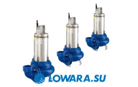 Серия водонапорного оборудования Lowara DN от известного итальянского производителя представлена универсальными, многофункциональными агрегатами, способными работать как с чистыми жидкостями, так […]