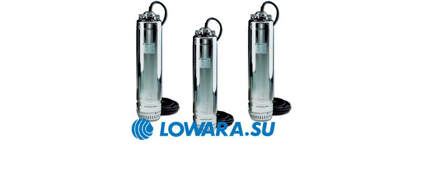 Погружные скважинные насосы Lowara SCUBA