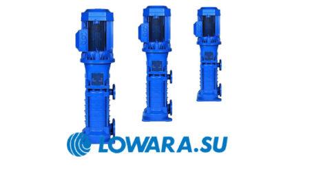Насосы Lowara серии TDB – это профессиональное водонапорное оборудование широкого спектра назначения. Агрегаты предназначены для реализации нужд промышленности и жилищно-коммунального […]