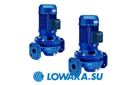 Спектр применения циркуляционных одноступенчатых насосов Lowara FC-FCT чрезвычайно широк. Они получили распространение в обеспечении нужд водоснабжения различных отраслей промышленности, сельского […]