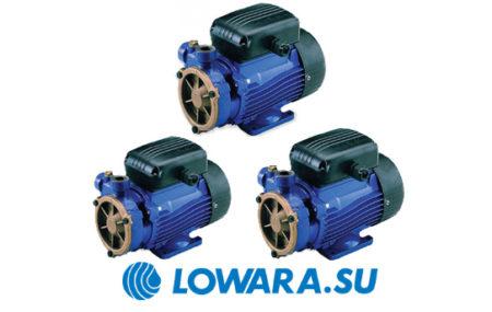 Водонапорное оборудование серии P, PAB, PSA итальянского производителя Lowara представлено широким спектром моделей насосов вихревого типа. Ведущая функциональная особенность агрегатов […]