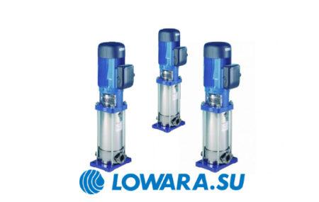 Вертикальные многоступенчатые насосы Lowara серии e-SV относятся к категории универсального водонапорного оборудования, которое предназначено для перекачки чистых составов без твердых […]
