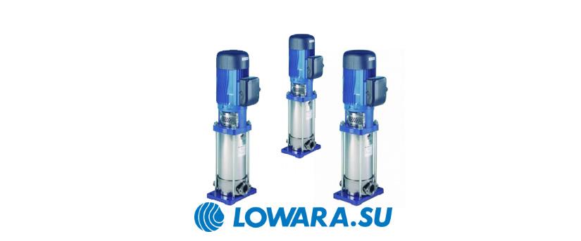 Вертикальные насосы Lowara e-SV