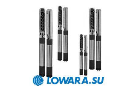 Серия современных погружных насосов Lowara Z6 отличается высокими характеристиками надежности и возможностью выполнения обширного перечня задач по водообеспечению. Агрегаты успешно […]