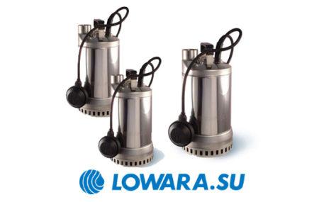 В числе водонапорного оборудования погружного типа насосы Lowara серии DIWA выгодно выделяются на фоне конкурентов обширным перечнем функциональных возможностей, повышенными […]