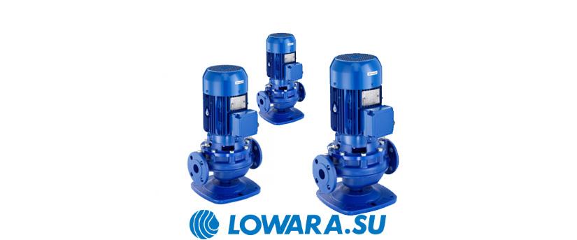 Циркуляционные насосы Lowara e-LNE