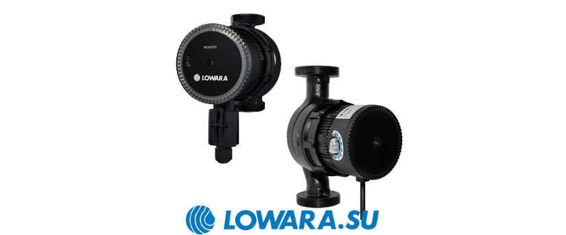 Циркуляционные насосы Lowara ecocirc BASIC