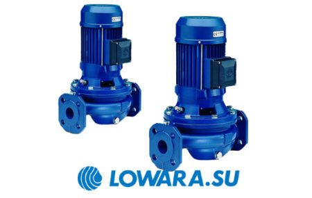 Наибольшее распространение циркуляционное водонапорное оборудование Lowara FC получило в системах водообеспечения жилищно — коммунального хозяйства и промышленности. Насосы прекрасно справляются […]