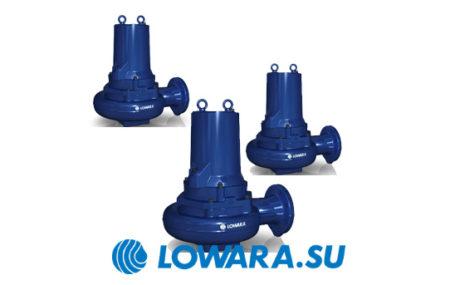 Серия канализационного насосного оборудования Lowara 1300представлена компактными многофункциональными насосами, которые предназначены для выполнения большого перечня дренажных работ. Оборудование получило высокие […]