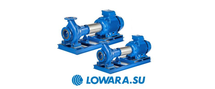 Горизонтальные центробежные насосы Lowara e-NSC
