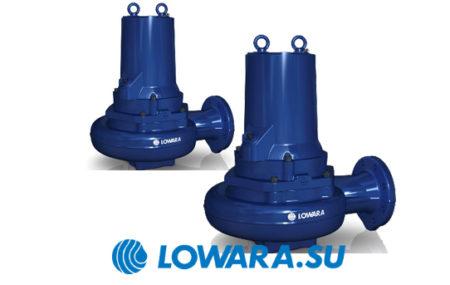 Lowara 1300 – это мощные канализационные насосы, которые представлены ассортиментом конструктивных решений. В числе моделей насосного оборудования серии – версии […]