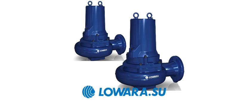 Канализационные насосы Lowara 1300