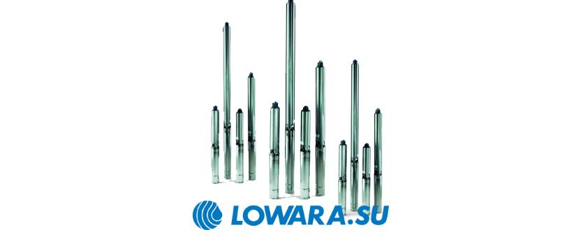 Многоступенчатые насосы Lowara e-GS