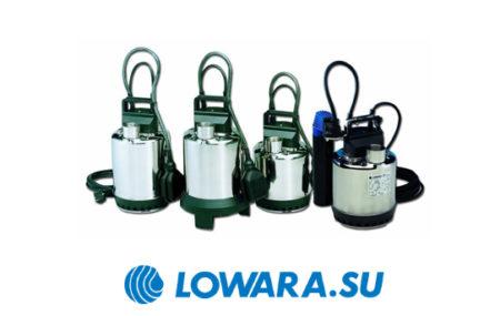 Дренажные насосы Lowara DOC — это профессиональное, надежное, высококачественное водонапорное оборудование широкого спектра применения. Насосы Lowara DOC предназначены для перекачки […]
