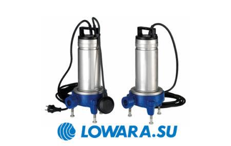 Благодаря высокой надежности и отличной производительности погружные дренажные насосы Lowara DOMO пользуются повышенным спросом и являются лидерами на рынке в […]