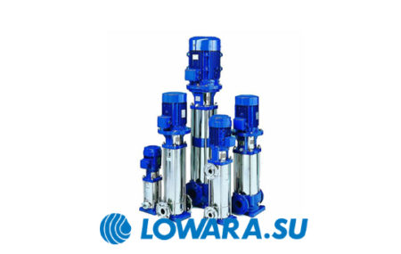 Вертикальные многоступенчатые насосы Lowara e-SV — это современное, компактное и надежное насосное оборудование от известного итальянского производителя, компании Lowara. Многоступенчатые […]