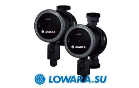 Циркуляционные насосы Lowara ecocirc BASIC с мокрым ротором и сферической конструкцией двигателя изготовлены по инновационной технологии. Оборудование отвечает всем актуальным […]