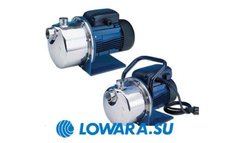 Центробежные самовсасывающие насосы Lowara BG — серия профессионального мощного насосного оборудования, предназначенного для организации водоснабжения частных зданий и сооружений, а […]