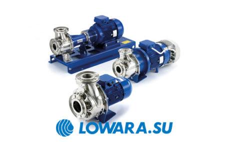 Центробежные одноступенчатые насосы горизонтального типа Lowara SH — профессиональное многофункциональное насосное оборудование, которое поучило самые высокие оценки специалистов и экспертов […]
