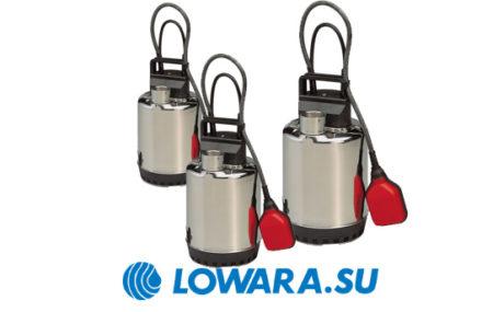 Погружные насосы Lowara DOC относятся к категории мощного профессионального насосного оборудования, которое предназначено для перекачки сильнозагрязненных жидкостей. Допустимый диаметр твердых […]
