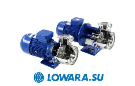 Одноступенчатые насосы Lowara SH относятся к категории профессионального универсального насосного оборудования, которое предназначено для выполнения широкого спектра задач в области […]