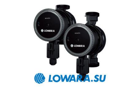 Циркуляционные насосы Lowara ecocirc BASIC — это одна из последних разработок высокоэффективного насосного оборудования от итальянской компании Lowara. Главное назначение […]