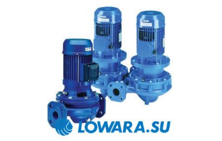 В сфере водоснабжения моноблочные циркуляционные насосы Lowara FC пользуются повышенным спросом. Оборудование заслужило положительные оценки как специалистов отрасли, так и […]