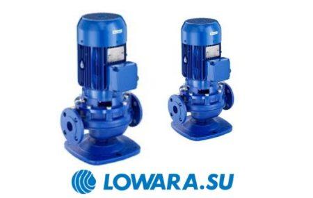 Циркуляционные насосы e-LNE кампании Lowara — это современные многофункциональные агрегаты, которые широко применяются для перекачки жидкости в системах отопления, кондиционирования […]