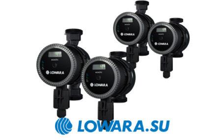 Ecocirc BASIC – специализированная линейка профессионального водонапорного оборудования от компании Lowara. Это современные агрегаты, главным назначением которых выступает обеспечение функционирования […]