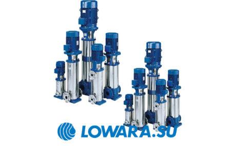 Lowara SVI – это специализированная серия высокофункционального надежного оборудования от известного итальянского производителя водонапорных агрегатов. Конструктивно линейка SVI представлена центробежными […]