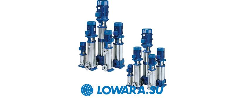 Вертикальные многоступенчатые насосы Lowara SVI