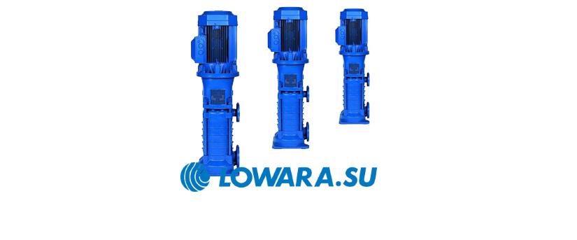Вертикальные многоступенчатые насосы Lowara TDB