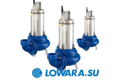 В числе широкого ассортимента специализированного водонапорного оборудования компания Lowara предлагает вниманию потребителей эффективную серию мощных дренажных насосов Lowara DL. Они […]