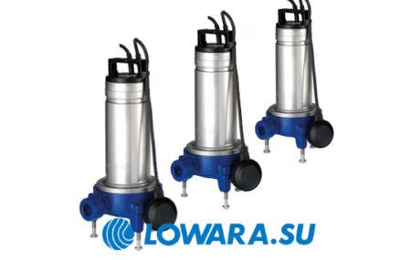 Lowara DOMO – это мощное специализированное водонапорное оборудование, которое предназначено для работы с сильнозагрязненными жидкостями. Линейка представлена большим ассортиментом моделей […]