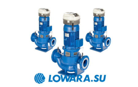 Ведущая конструктивная особенность насосного оборудования серии e-LNE итальянского производителя Lowara – оснащение энергоэффективными двигателями нового поколения IE3. При минимальном расходе […]