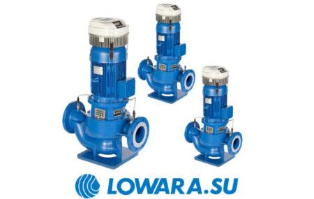 В числе одноименной продукции насосное оборудование итальянского производителя Lowara серии FC, FCT отличается особой прочностью и надежностью. Агрегаты выполнены из […]