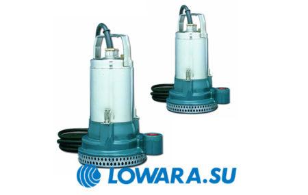 Линейка погружных универсальных электронасосов Lowara DN представлена тремя серийными моделями с вариациями технических и комплектационных особенностей. Агрегаты предназначены для перекачки […]