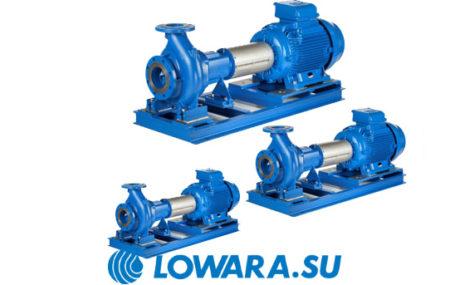 Центробежное насосное оборудование ведущего мирового производителя компании Lowara серии e-NSC представлено обширным ассортиментом моделей с четырьмя ведущими конструктивными решениями. В […]