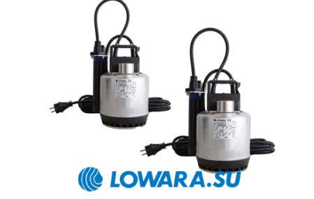 Дренажное водонапорное оборудование Lowara DOC — это надежное, современное решение в области производства систем водоснабжения. Насосы прекрасно зарекомендовали себя в […]