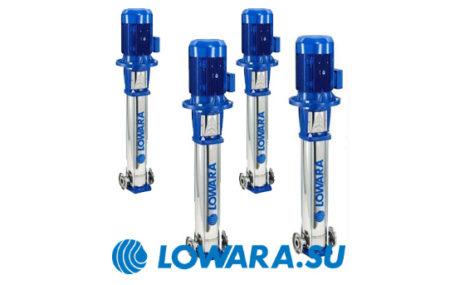 Lowara e-SV — это мощное профессиональное водонапорное оборудование, которое пользуется повышенным спросом на рынке одноименной продукции. Серия представлена современными, компактными […]