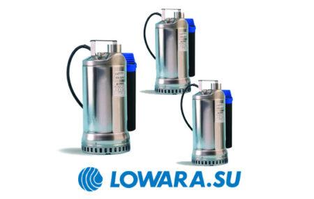 Погружные насосы Lowara DIWA разработаны специально для работы в сложных эксплуатационных условиях при повышенных нагрузках. Материалом ведущих составляющих частей оборудования […]