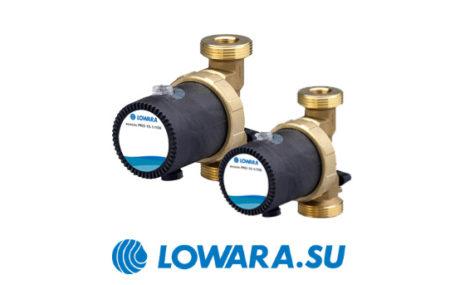 Циркуляционные насосы Lowara ecocirc PRO относятся к категории качественного современного оборудования, которое имеет высокотехнологичную, компактную конструкцию и работает с оптимальными […]