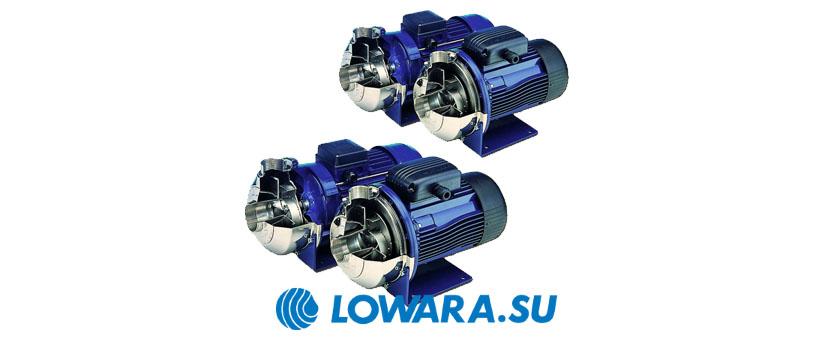 Одноступенчатые центробежные насосы Lowara CO