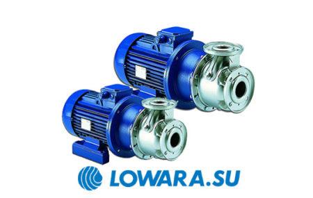 Центробежные одноступенчатые насосы Lowara SH оснащены новым поколением высокоэффективных двигателей, которые обеспечивают бесперебойное функционирование оборудования даже в эксплуатационных условиях повышенной […]
